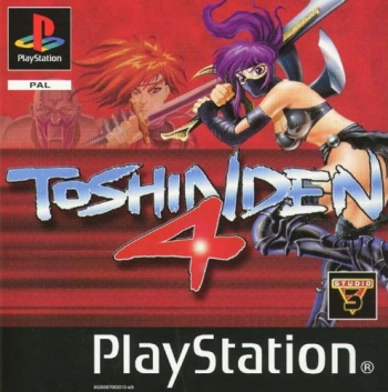 Battle Arena Toshinden 4 E Iso Sles 02493 Rom Download Free