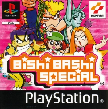 Bishi Bashi Special  ISO[SLES-02537] Game