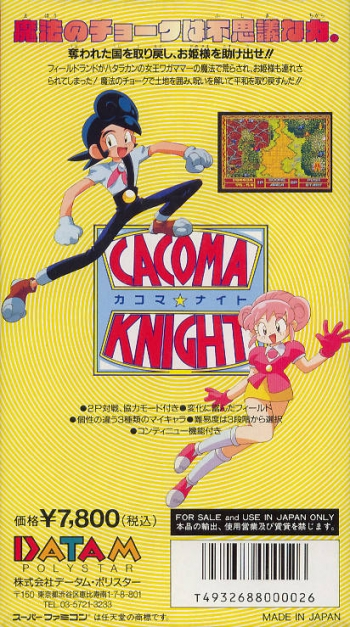 Cacoma Knight  Game