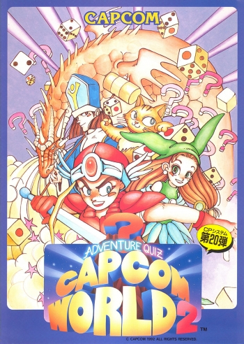Capcom World 2  Game