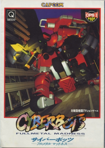 Cyberbots: Fullmetal Madness  Game