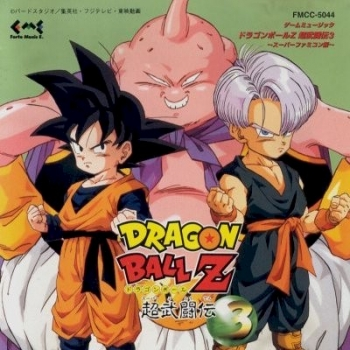 Dragon Ball Z - Super Butouden 3  Game