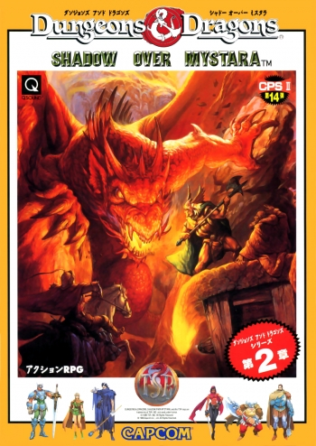Dungeons & Dragons: Shadow over Mystara  Game