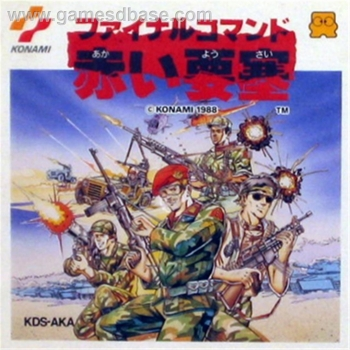 Final Commando - Akai Yousai  Game