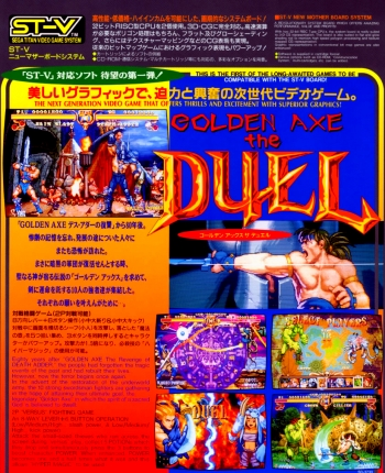 Golden Axe - The Duel  Game