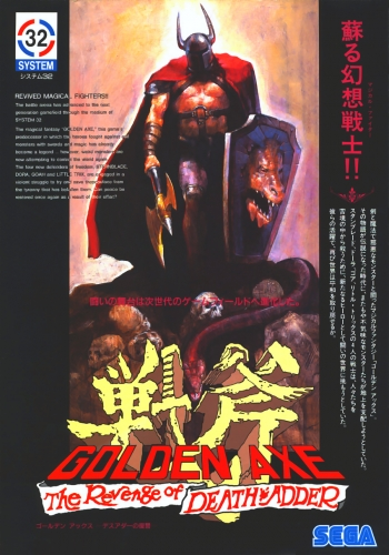 Golden Axe: The Revenge of Death Adder  Game