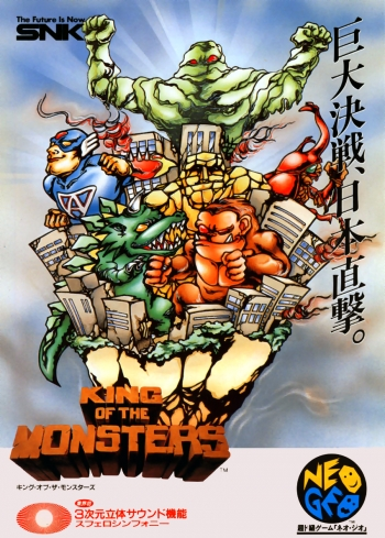 King of the Monsters  Game