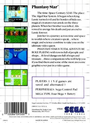 Phantasy Star (USA, Europe) (v1 3) ROM Download - Free