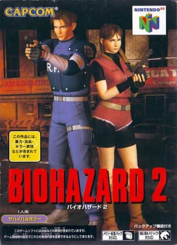 Resident Evil 2 (Europe) (En,Fr) ROM Download - Free N64