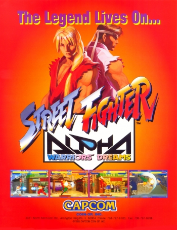 Street Fighter Alpha: Warriors' Dreams  Game