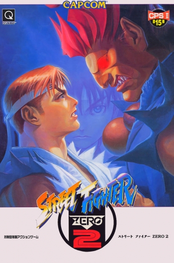 Street Fighter Zero 2 Alpha   Game