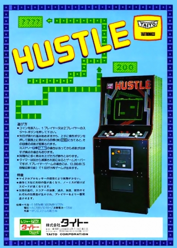 The Hustler  Game