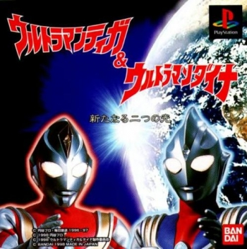 Ultraman Tiga & Dyna Fighting Evolution - New Generations  ISO[SLPS-01455] Game