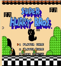 SMB3-Super Hurry Bros ROM hack