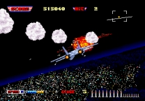 After Burner II  ROM