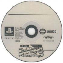 Bakusou Kyoudai Let's & Go!! - Eternal Wings  ISO ROM