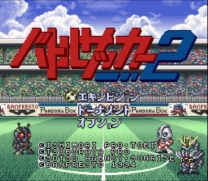 Battle Soccer 2  ROM
