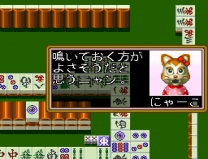 BS Zootto Mahjong - Preview Ban  ROM