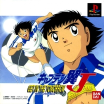 Captain Tsubasa J - Get In The Tomorrow  ISO[SLPS-00310]Rom