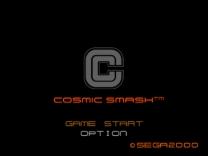 NAOMI ROMs - Download Sega NAOMI Free Games - Retrostic
