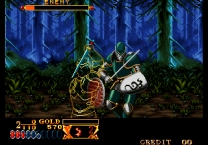 Crossed Swords ROM