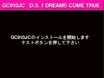 Dancing Stage featuring Dreams Come True  ROM