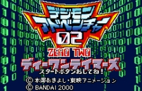 Digimon Adventure 02 - D1 Tamers  [M][!] ROM