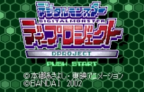 Digimon Digital Monsters - D Project  ROM