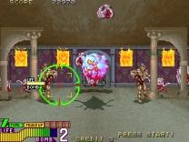 Page 24 Mame ROMs - Download M A M E  - Multiple Arcade