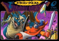 Dragon Quest  ROM