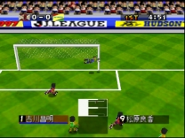 J.League Eleven Beat 1997  ROM