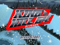 King Hill 64 - Extreme Snowboarding Rom