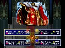 Lufia & The Fortress of Doom  ROM