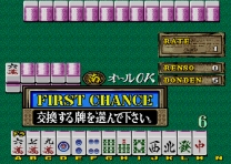 Mahjong The Mysterious World  ROM