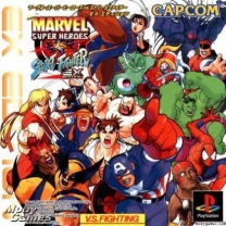 Marvel Super Heroes vs. Street Fighter  ISO[SLES-01792] ROM