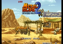 Metal Slug 2 - Super Vehicle-001/II Rom