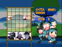 Nintama Rantarou 64 Game Gallery  ROM