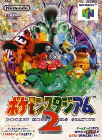 Pocket Monsters Stadium 2 (J) ROM