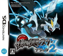 Pokemon - Black 2 (v01) (J) ROM