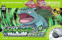 Pokemon Leaf Green (Cezar) (Japan) ROM