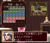 Princess Maker - Legend of Another World  ROM