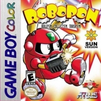 Robopon - Sun Version Rom