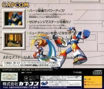 Page 4 Saturn ROMs - Download Sega Saturn Free Games - Retrostic