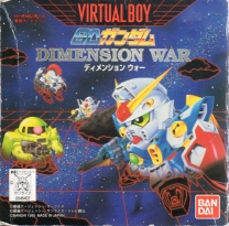 SD Gundam - Dimension War Rom