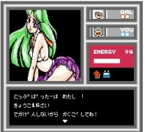 Sexy Yakyuuken Adventure II - Gal's Dungeon Part II   ROM