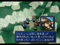 Shining Force 3 3rd Scenario  ISO ROM