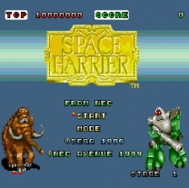 Space Harrier  ROM
