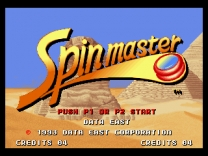 Spin Master / Miracle AdventureRom