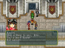 Suikoden  ISO[SLES-00527] ROM