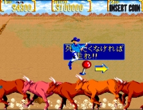 Sunset Riders Rom
